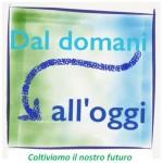 Logo-Capacity-building-2015-Dal-domani-alloggi-150x150